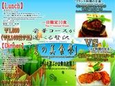 豪華コースが選べる贅沢 『夏の美食祭』