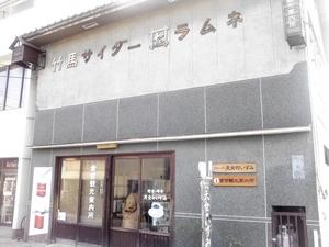 倉吉観光駐車場
