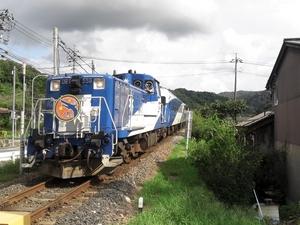 県道45線鉄道木次線