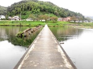 木次町 潜水橋3