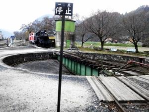 若桜鉄道6