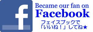 フェイスブック ダスキンレントオール枚方ステーション