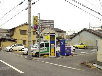 駒川3丁目 『駒川第3吉村ガレージ』