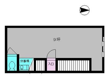 藤田ビル2F