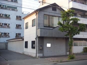 藤原事務所