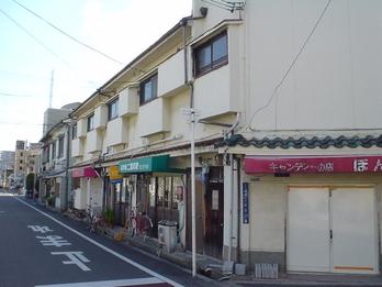 吉村文化1棟目 店舗