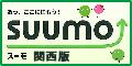 リクルートの不動産・住宅サイトSUUMO「スーモ」です