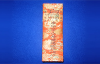 納札 錦(100枚)<br>21-406