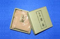 塗香 高等<br>51-606