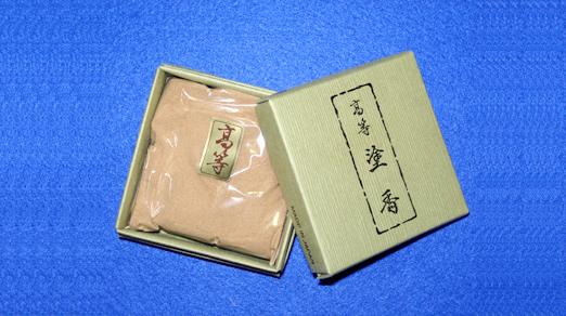 塗香 高等<br>51-606 写真1