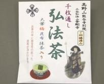 千枚通し 弘法茶 12包入り<br>61-100