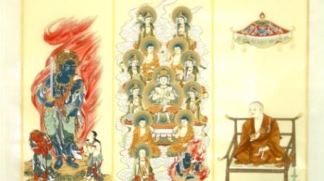 四国別格20霊場 三幅対 弘法大師<br>72-102 写真1