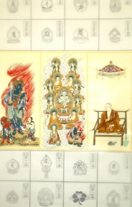 四国別格20霊場 三幅対 弘法大師<br>72-102 写真2