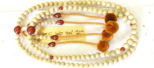 真言宗 星月菩提樹 メノウ仕立て 梵天房<br>99-102・202 写真1