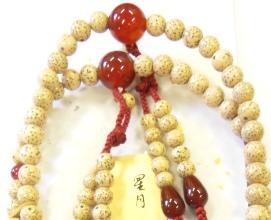 真言宗 星月菩提樹 メノウ仕立て 梵天房<br>99-102・202 写真3