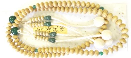 真言宗 星月菩提樹 ミカン玉 ヒスイ仕立て 梵天房<br>99-203・303 写真1