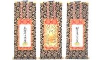 お内佛(仏壇用掛軸)<br>浄土真宗大谷派(東本願寺) <br>65-100〜107