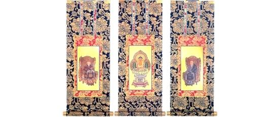 お内佛(仏壇用掛軸)<br>曹洞宗 <br>65-140〜147  写真1