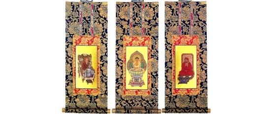 お内佛(仏壇用掛軸)<br>臨済宗 <br>65-150〜157  写真1
