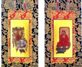 お内佛(仏壇用掛軸)<br>臨済宗 <br>65-150〜157  写真3