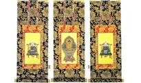 お内佛(仏壇用掛軸)<br>天台宗用 <br>65-160〜167