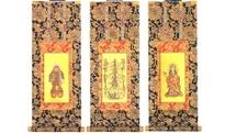 お内佛(仏壇用掛軸)<br>日蓮宗用 <br>65-170〜177