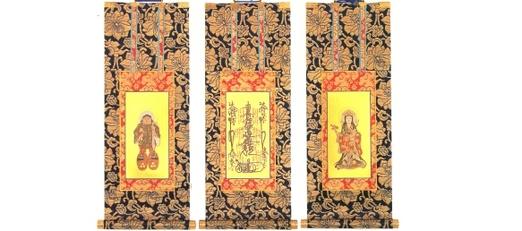 お内佛(仏壇用掛軸)<br>日蓮宗用 <br>65-170〜177 写真1
