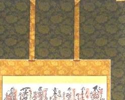万寿牡丹正絹表装本佛仕立て 88-155 写真2