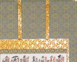 五色蜀江錦正絹表装本佛仕立て 88-244 写真2