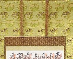 本金花王正絹表装本佛仕立て 88-250<br>透し金軸・太巻き仕様 写真2