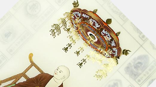 宝寿天蓋 弘法大師<br>22-104 写真1