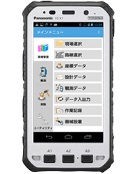 FOCUS 35用コントローラ LANDRiV Pro